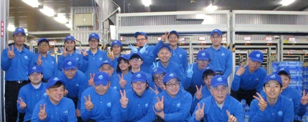 東栄興業株式会社